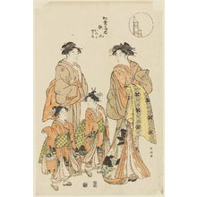 勝川春潮: The Boys' Festival: Seyama of the Matsubaya, kamuro Iroka and Yukari, from an untitled series of Five Festivals (Go sekku) - ボストン美術館