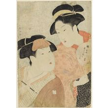 Katsukawa Shuncho: Naniwaya Okita and Actor Iwai Hanshirô IV - Museum of Fine Arts