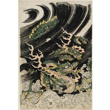 Kitao Masayoshi: Dragon on waves - Museum of Fine Arts