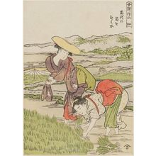 Kitao Masayoshi: #4 of Women Farming. Series: Onna Kosaku - Museum of Fine Arts