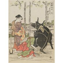 北尾政美: # 3 of Women Farming. Series- Onna-Kasaku no san - ボストン美術館