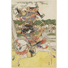 北尾政美: Tomoe Gozen - ボストン美術館