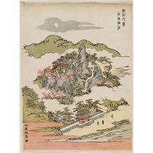 Kitao Masayoshi: Autumn Moon at Ishiyama Temple (Ishiyama shûgetsu), from the series Eight Views of Ômi (Ômi hakkei) - Museum of Fine Arts