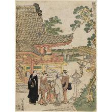 Kitao Masayoshi: Visiting Matsuchiyama Temple - Museum of Fine Arts