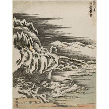 北尾政美: Twilight Snow at Hira (Hira bosetsu), from the series Eight Views of Ômi (Ômi hakkei) - ボストン美術館
