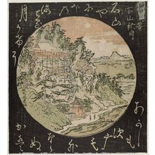 北尾政美: Autumn Moon at Ishiyama Temple (Ishiyama shûgetsu), from the series Eight Views of Ômi (Ômi hakkei) - ボストン美術館