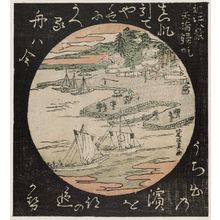 北尾政美: Returning Sails at Yabase (Yabase kihan), from the series Eight Views of Ômi (Ômi hakkei) - ボストン美術館