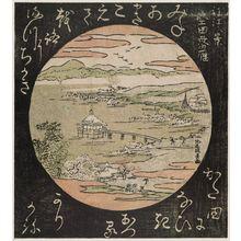 Kitao Masayoshi