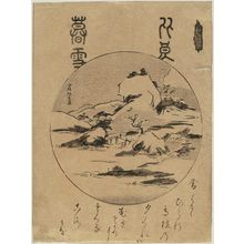 北尾政美: Twilight Snow at Mount Hira (Hira bosetsu), from the series Eight Views of Ômi (Ômi hakkei) - ボストン美術館