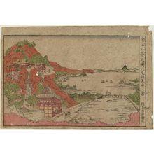 Kitao Masayoshi: The Eight Views of Ômi (Ômi hakkei no zu) - Museum of Fine Arts
