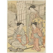 勝川春潮: Woman with samisen talking to child, second woman listens. Series - ? - Tachibana hachiue. - ボストン美術館