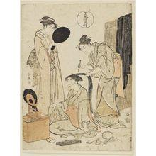 勝川春潮: Hairdressing, from the series Five Patterns of Women's Customs (Onna fûzoku gogyô) - ボストン美術館