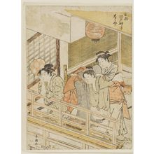 勝川春潮: The Iseya in Nakazu, from the series Fashionable Sands of Edo (Fûzoku Edo sunago) - ボストン美術館