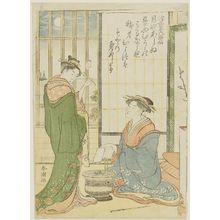 勝川春潮: Ariwara Narihira, from the series Six Poetic Immortals in Floating World Disguises (Ukiyo yatsushi Rokkasen) - ボストン美術館
