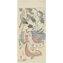 勝川春山: Poem by Bun'ya no Yasuhide, from the series Six Poetic Immortals (Rokkasen) - ボストン美術館