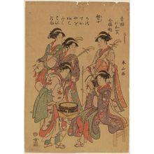 勝川春山: Seirô Niwaka zensei asobi, ni no kawari - ボストン美術館