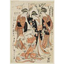 Katsukawa Shunzan