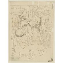 Katsukawa Shunzan: Seirô Niwaka zensei asobi - Museum of Fine Arts