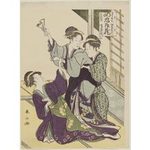 勝川春山: Act III, the Quarrel Scene (Sandanme, kenka no dan), from the series The Storehouse of Loyal Retainers Enacted by Present-day Women (Tôsei onna Chûshingura) - ボストン美術館