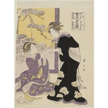 勝川春山: Act V, from the series The Storehouse of Loyal Retainers Enacted by Present-day Women (Tôsei onna Chûshingura) - ボストン美術館