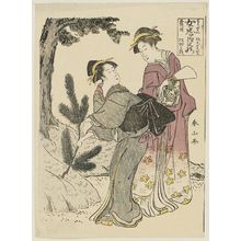 Katsukawa Shunzan: Act II, the Pine-cutting Scene (Nidanme, Matsukiri no dan), from the series The Storehouse of Loyal Retainers Enacted by Present-day Women (Tôsei onna Chûshingura) - Museum of Fine Arts