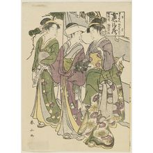 勝川春山: Act IV, from the series The Storehouse of Loyal Retainers Enacted by Present-day Women (Tôsei onna Chûshingura) - ボストン美術館
