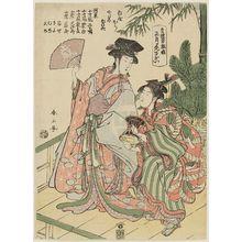 Katsukawa Shunzan: New Year Manzai Dance by Kamuro (Shôgatsu kamuro manzai), from the series The Manzai Dance at the Niwaka Festival in the Pleasure Quarters (Seirô manzai Niwaka) - Museum of Fine Arts