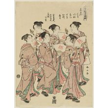 勝川春山: , from the series The Manzai Dance at the Niwaka Festival in the Pleasure Quarters (Seirô manzai Niwaka) - ボストン美術館