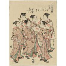 Katsukawa Shunzan: , from the series The Manzai Dance at the Niwaka Festival in the Pleasure Quarters (Seirô manzai Niwaka) - Museum of Fine Arts