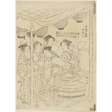 Katsukawa Shunzan: Vendors of White Sake (Shirazake uri), from the series The Manzai Dance at the Niwaka Festival in the Pleasure Quarters (Seirô manzai Niwaka) - Museum of Fine Arts