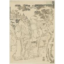 勝川春山: 2 women and child in landscape - ボストン美術館