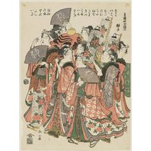 Katsukawa Shunzan: Shishi. A group of eight Lion-dancers. Series: Seiro Niwaka Zensei Asobi - Museum of Fine Arts