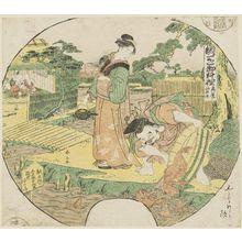 勝川春山: Taimen Onryori, Ebisuya Fukubei - ボストン美術館