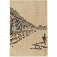 Rekisentei Eiri: Chinese Landscape: Boating in Autumn - Museum of Fine Arts