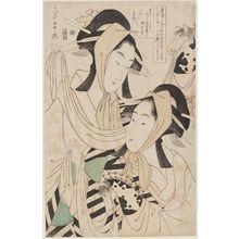 Chokosai Eisho: Harugoma dance - Museum of Fine Arts