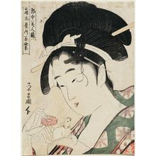 Chokosai Eisho: Wakamurasaki of the Kado-Tamaya, from the series Contest of Beauties of the Pleasure Quarters (Kakuchû bijin kurabe) - Museum of Fine Arts