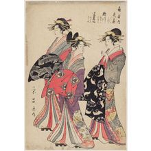 鳥高斎栄昌: Courtesans of the Ôgiya: Hanaôgi, kamuro Yoshino and Tatsuta; Segawa, kamuro Onami and Menami; Miyahito, kamuro Tsubaki and Shirabe - ボストン美術館