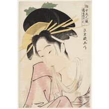 Rekisentei Eiri: Kashiku of the Tsuruya, from the series Contest of Beauties of the Pleasure Quarters (Kakuchû bijin kurabe) - Museum of Fine Arts