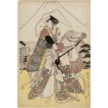 Rekisentei Eiri: Parody of Narihira's Journey to the East - ボストン美術館