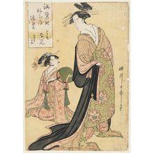 Rekisentei Eiri: Courtesan and Shinzô - ボストン美術館