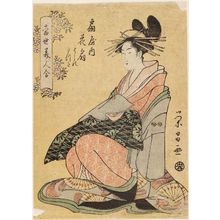 Chokosai Eisho: Hanaôgi of the Ôgiya, kamuro Yoshino and Tatsuta, from the series Comparisons of Modern Beauties (Tôsei bijin awase) - Museum of Fine Arts