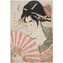 Ichirakutei Eisui: Kisegawa of the Matsubaya - Museum of Fine Arts