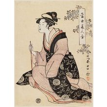 鳥高斎栄昌: Woman Holding a Pipe, from the series Comparisons of Modern Beauties (Tôsei bijin awase) - ボストン美術館