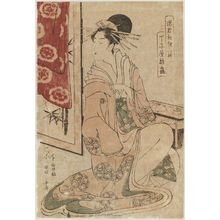 Chokosai Eisho: Hinazuru of the Chôjiya, from the series Courtesans as the Three Gods of Poetry (Yûkun waka sanjin) - Museum of Fine Arts