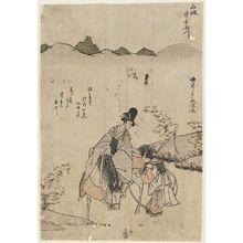 Rekisentei Eiri: The Ide Jewel River in Yamashiro Province (Yamashiro Ide no Tamagawa), from an untitled series of Six Jewel Rivers (Mu Tamagawa) - Museum of Fine Arts