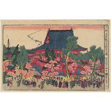 長喜: Main Hall of the Kannon Temple at Asakusa (Asakusa Kanzeon midô no zu), from the series Perspective Pictures (Uki-e) - ボストン美術館