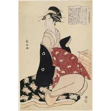 Eishosai Choki: Series: Ukina-Barai Kojitsu - Museum of Fine Arts