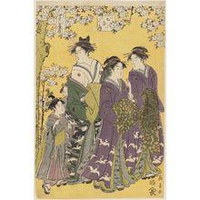 長喜: Hinazuru of the Chôjiya, kamuro Tsuruji and Tsuruno, from a triptych of Courtesans under Cherry Blossoms - ボストン美術館