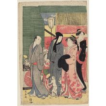 Eishosai Choki: Good and Evil Influences in the Yoshiwara - Museum of Fine Arts