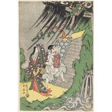 Eishosai Choki: Scene at foot of temple steps - Museum of Fine Arts